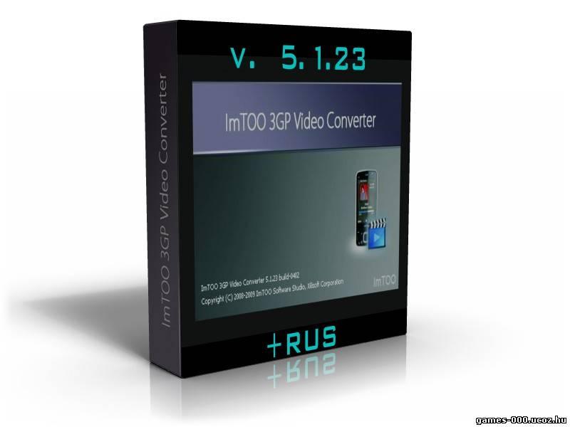 ImTOO 3GP Video Converter. AVI новейшая версия популярнейшего конвертер