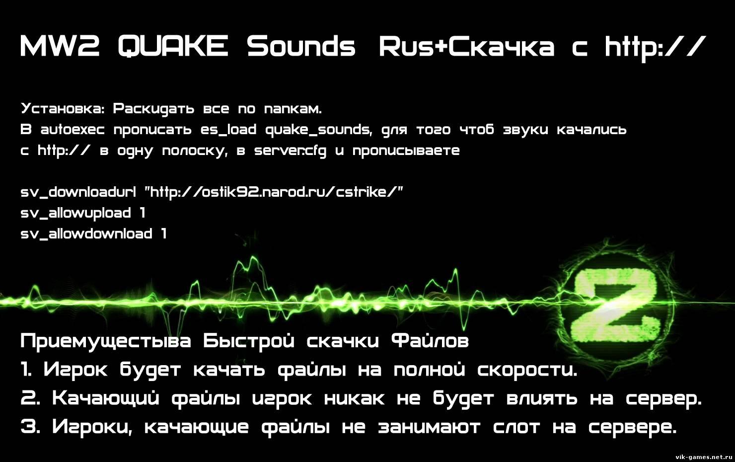 Quake sounds russian